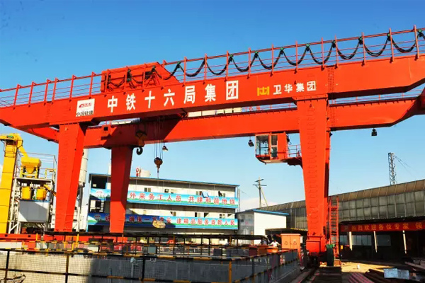 Weihua Gantry Cranes for Rail Transit Construction
