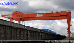 SWL 40t RMG Crane for Railway Container Yard