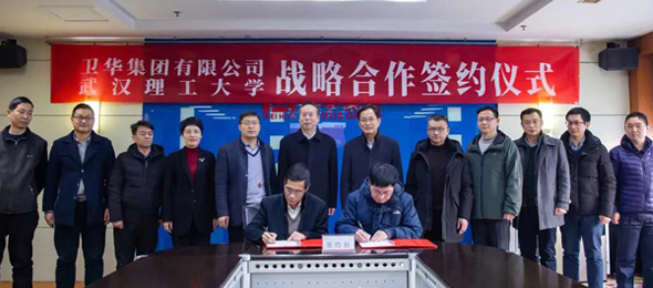 Cooperation with Wuhan University of Technology on Port Equi...